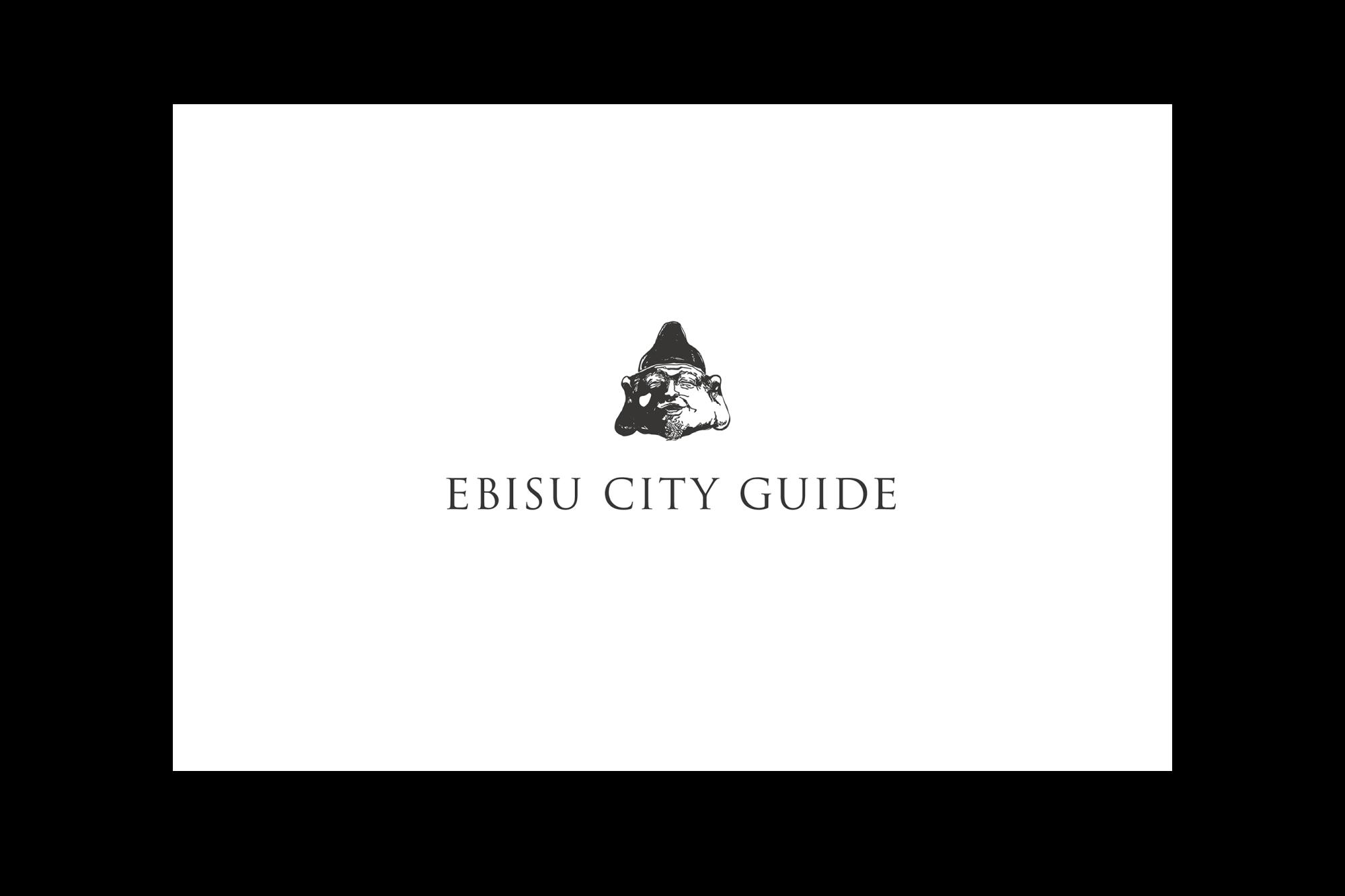 ebisucityguide